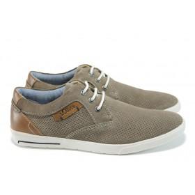 Мъжки обувки - естествен набук - бежови - EO-9876