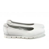 Равни дамски обувки - естествена кожа - бели - EO-9880