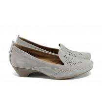 Дамски обувки на среден ток - естествен велур - тъмносин - EO-9881