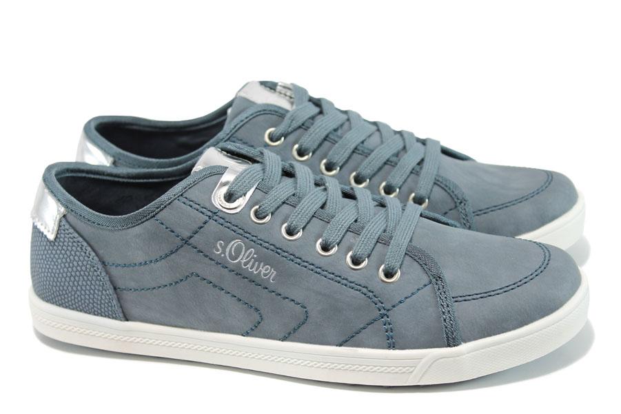 Равни дамски обувки - висококачествена еко-кожа - сини - EO-9887