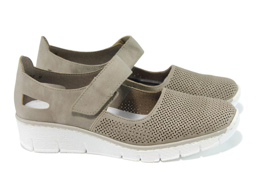 Равни дамски обувки - висококачествена еко-кожа - бежови - EO-9901