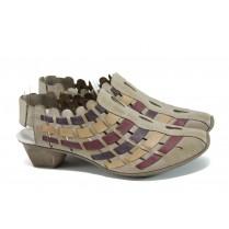 Дамски обувки на среден ток - естествена кожа в съчетание с еко-кожа - бежови - EO-9902