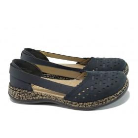 Равни дамски обувки - естествена кожа - сини - EO-9927