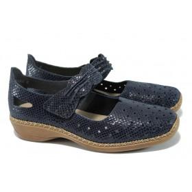 Равни дамски обувки - естествена кожа - сини - EO-9928