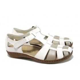 Равни дамски обувки - естествена кожа - бели - EO-9930