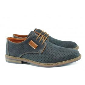 Мъжки обувки - естествен набук - тъмносин - EO-10085