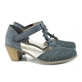 Дамски обувки на среден ток - естествена кожа - тъмносин - EO-10108