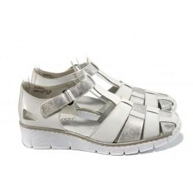 Равни дамски обувки - естествена кожа - бели - EO-10369