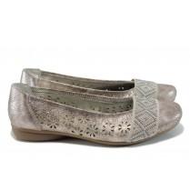 Равни дамски обувки - висококачествена еко-кожа - бежови - EO-10387