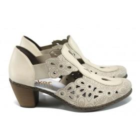 Дамски обувки на среден ток - естествена кожа - бежови - EO-10388