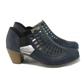 Дамски обувки на среден ток - естествена кожа - сини - EO-10389