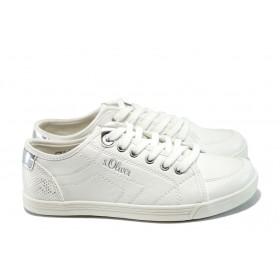 Равни дамски обувки - висококачествена еко-кожа - бели - EO-10439