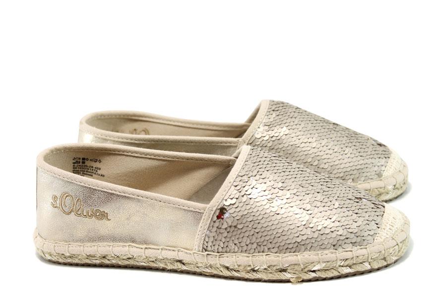 Равни дамски обувки - висококачествен текстилен материал - жълти - EO-10448