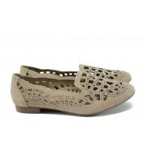 Равни дамски обувки - естествена кожа - бежови - EO-10452