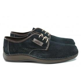Немски мъжки обувки