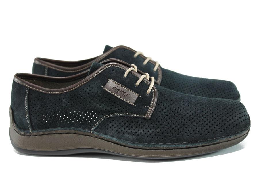 Спортни мъжки обувки - естествена кожа - тъмносин - EO-10459