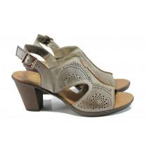 Дамски сандали - естествена кожа - бежови - EO-10458