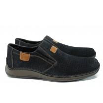 Мъжки обувки - естествен набук - тъмносин - EO-10466