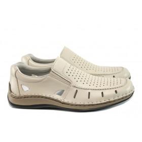 Мъжки обувки - естествена кожа - бежови - EO-10467