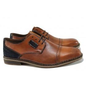 Мъжки обувки - естествена кожа - кафяви - EO-10475