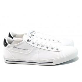 Спортни мъжки обувки - висококачествен текстилен материал - бели - EO-10476