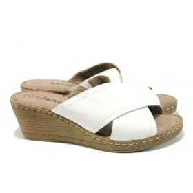 Дамски чехли - естествена кожа - бели - EO-10490