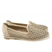 Равни дамски обувки - естествена кожа - бежови - EO-10478