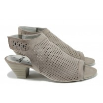 Дамски сандали - висококачествен текстилен материал - бежови - EO-10496