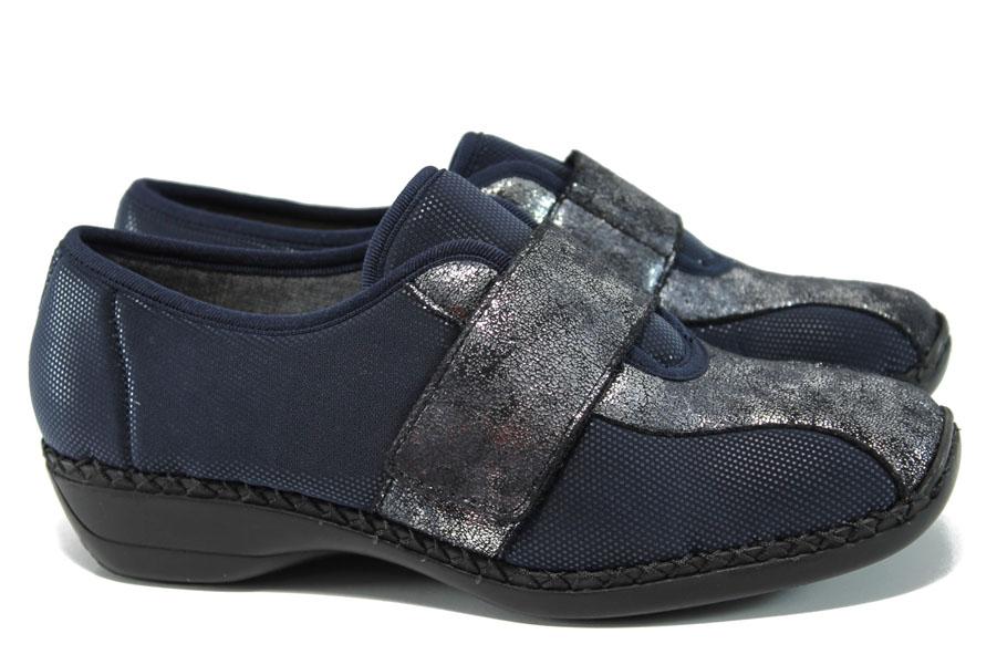 Равни дамски обувки - еко-кожа с текстил - тъмносин - EO-10517