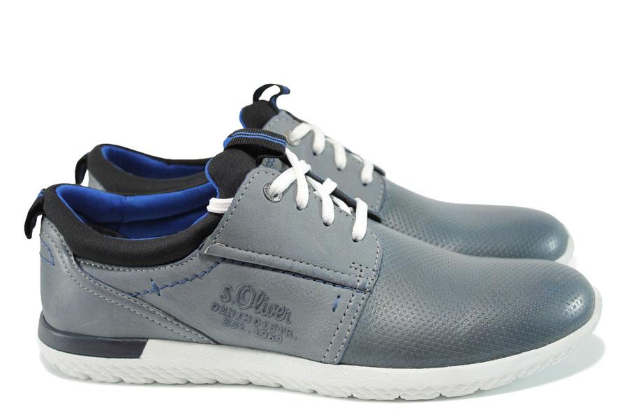 Спортни мъжки обувки - естествена кожа в съчетание с текстил - сини - EO-10519