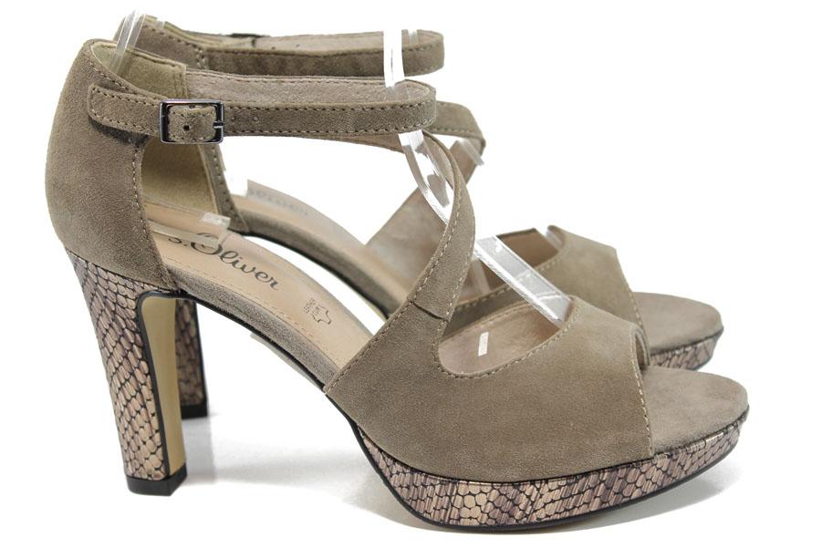 Дамски сандали - естествен велур - бежови - EO-10506