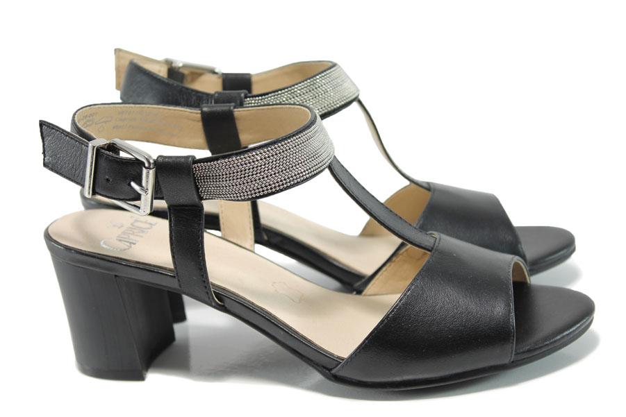 Дамски сандали - естествена кожа - черни - EO-10524