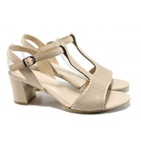 Дамски сандали - естествена кожа - бежови - EO-10527
