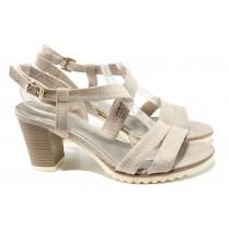 Дамски сандали - висококачествена еко-кожа - розови - EO-10528