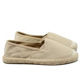 Равни дамски обувки - висококачествен текстилен материал - бежови - EO-10530