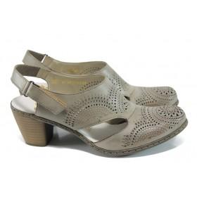 Дамски обувки на среден ток - естествена кожа - бежови - EO-10551