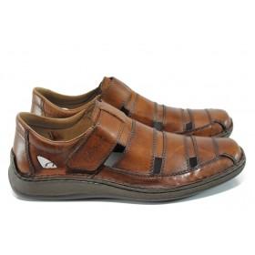 Мъжки обувки - естествена кожа - кафяви - EO-10567
