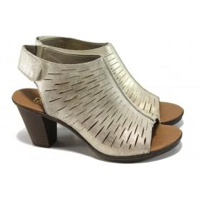 Дамски сандали - естествена кожа - жълти - EO-10568