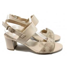 Дамски сандали - естествена кожа - бежови - EO-10582