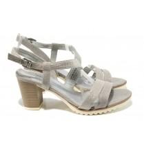 Дамски сандали - висококачествен еко-велур - сиви - EO-10672