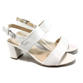 Дамски сандали - естествена кожа - бели - EO-10669