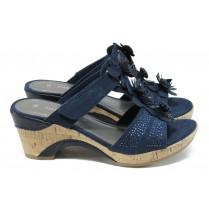 Дамски чехли - висококачествен еко-велур - сини - EO-10836