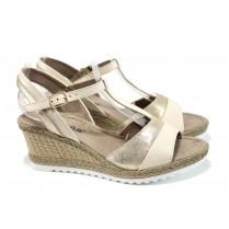 Дамски сандали - естествена кожа - бежови - EO-11067