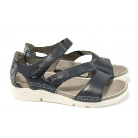 Дамски сандали - естествена кожа - бели - EO-11062