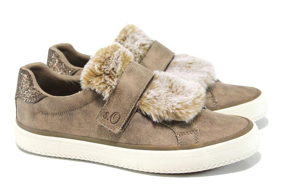 Равни дамски обувки - висококачествена еко-кожа - кафяви - EO-11166