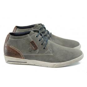 Мъжки обувки - естествен набук - сиви - EO-11169