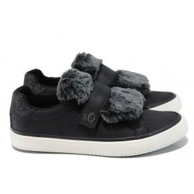 Равни дамски обувки - висококачествена еко-кожа - черни - EO-11171