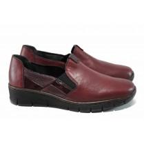 Равни дамски обувки - висококачествена еко-кожа - бордо - EO-11193