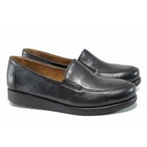 Равни дамски обувки - естествена кожа - черни - EO-11266