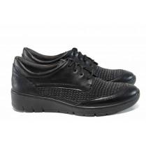 Равни дамски обувки - висококачествена еко-кожа - черни - EO-11265